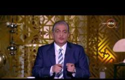 مساء dmc - اسامة كمال يعرض فيديو لمايك بنس نائب الرئيس الامريكي خلال حملته الانتخابيه يدعم اسرائيل