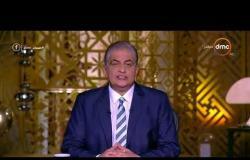 مساء dmc -   استشهاد الشاب الفلسطيني محمود المصري برصاص جيش الاحتلال في خان يونس  
