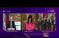 مساء dmc - مداخلة سحر طلعت مصطفى | رئيس لجنة السياحة والطيران في مجلس النواب |