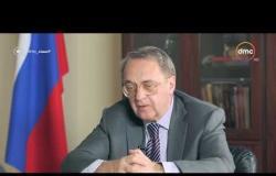مساء dmc - كيف يدير الرئيس فلاديمير بوتين السياسة الخارجية لروسيا ؟