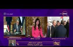 مساء dmc - | قمة مصرية روسية تاريخية في القاهرة اليوم وبدء العمل في محطة الضبعة النووية غداً |
