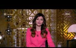 برنامج مساء dmc مع الاعلامية إيمان الحصري - حلقة الاثنين 11-12-2017 - جولة داخل الاهرامات