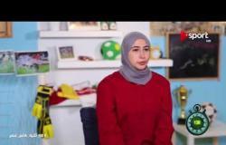 180 ثانية كأس مصر - صلاح أفضل لاعب في إفريقيا ، ونيبوشا شكله هيوحشنا