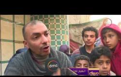 مساء dmc - | انهيار 3 عقارات في شبرا ووفاة 2 وإصابة 7 آخرين |