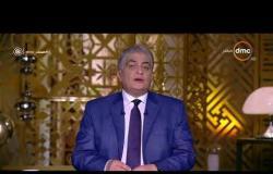 مساء dmc - توقيع بروتوكول تعاون بين مصر وروسيا يسمح لرجال أمن طيران البلدين بالتواجد في مطارات البلد
