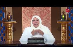 عبلة الكحلاوي تسرد صفات الحبيب المصطفى محمد صلى الله عليه وسلم