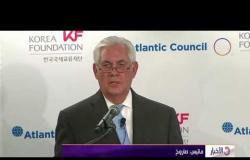 """الأخبار - ماتيس """" صاروخ كوريا الشمالية الباليستي لا يشكل أي تهديد لنا حتى الآن """""""