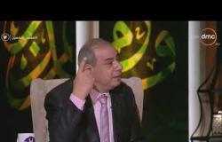 لعلهم يفقهون - الشيخ خالد الجندي: استماع القرآن عبادة