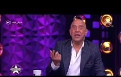 عيش الليلة - BEST OF حلقة مدحت صالح وشريف منير مع أشرف عبد الباقي