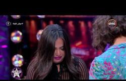 """عيش الليلة - شوف إيمي سمير غانم وهى """"بتأور بيتجان"""" .. الله يكون في عونك يا حسن"""