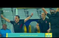 8 الصبح - حسام البدري يهدد كبار الأهلي بالتجميد