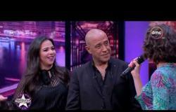عيش الليلة - BEST OF حلقة إيمي سمير غانم ويسرا اللوزي مع أشرف عبد الباقي