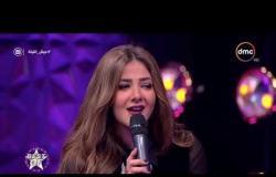 """عيش الليلة - الجميلة دنيا سمير غانم تغني أغنية """"انا بتقطع من جوايا"""" لأحمد شيبه"""