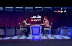 ملاعب ONsport - لقاء خاص مع مريم طارق لاعبة منتخب مصر للسباحة لذوى الاحتياجات الخاصة