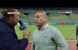 ستاد مصر - لقاء خاص مع إبراهيم حسن مدير الكرة بفريق المصرى عقب الفوز على النصر