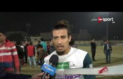 ستاد مصر - لقاء مع محمد بسيوني لاعب إنبي عقب الفوز على الداخلية