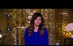 مساء dmc - | أهم بنود المشروع المقدم من مصر لمجلس الأمن بشأن القدس |