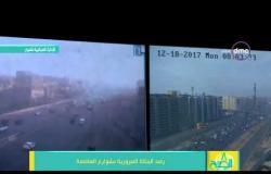 8 الصبح - رصد الحالة المرورية بشوارع العاصمة
