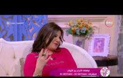 السفيرة عزيزة - عبير فؤاد تذكر توافق رجل العذراء مع إمرأة الدلو