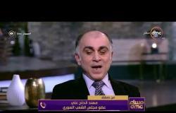 مساء dmc - مداخلة مهند الحاج علي عضو مجلس الشعب السوري ورده على استفتاء الفيس بوك