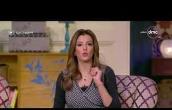 السفيرة عزيزة - ( شيرين عفت - جاسمين طه ) حلقة الأثنين  18- 12 - 2017