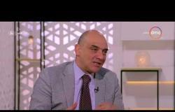 """8 الصبح - أ / جميل عفيفي """" مدير تحرير جريدة الأهرام """" ... دور البرلمان في السياسة الخارجية المصرية"""