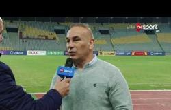 مساء الأنوار - تصريحات قوية لـ إبراهيم حسن مدير الكرة بالنادي المصري عقب الفوز على النصر