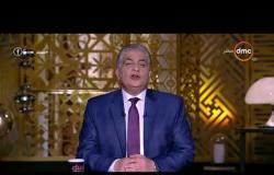 مساء dmc - مقدمة قوية للإعلامي أسامة كمال .. ( لحظة الحقيقة .. أهل المراجيح )