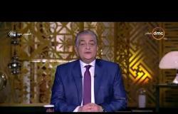 مساء dmc - صحيفة مصرية كبرى تدعم أردوغان وتدافع عن جده فخر الدين باشا