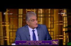 مساء dmc - إسماعيل عبد الغفار: علاقتنا بالمنظمة البحرية الدولية متميزة وقياداتها يزورون مصر باستمرار