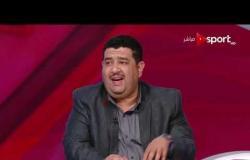 السوبر المصرى 2018 - حوار مع النقاد الرياضيين أسامة التفاهني وأحمد عويس وحديث عن لقاء السوبر