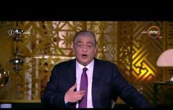 مساء dmc - أسامة كمال رداً على التسريبات | هل التسريبات دي تعتبر توجه دولة ؟ .. كلام فارغ |