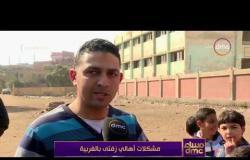 مساء dmc - تقرير ... | مشكلات أهالي زفتى بمحافظة الغربية |
