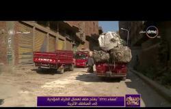 مساء dmc - مداخلة اللواء محمد أيمن | نائب محافظ القاهرة للمنطقة الغربية |