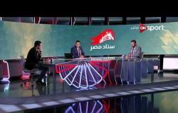 """ستاد مصر - حازم إمام : """"رحيل إيهاب جلال تسبب في تراجع فريق مصر للمقاصة"""""""