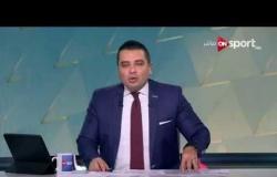 ستاد مصر - نتائج مباريات اليوم الأول من الجولة الـ 18 بالدوري الممتاز.. ومباريات الغد
