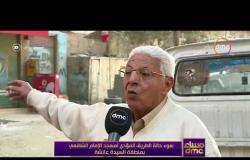 مساء dmc - | سوء حالة الطريق المؤدي لمسجد الامام الشافعي بمنطقة السيدة عائشة |