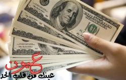 موجة ارتفاع جديدة للدولار الأمريكي على حساب الجنيه المصري بالسوق السوداء وعدد من البنوك