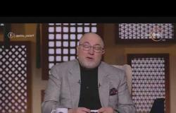 """لعلهم يفقهون - الشيخ خالد الجندي: كتابة النبي في صلح الحديبية """"معجزة"""""""