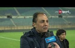 مساء الأنوار - لقاء مع أحمد أيوب - المدرب العام للنادي الأهلي عقب الفوز على طلائع الجيش