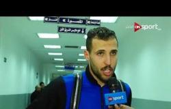 ستاد مصر - لقاء مع محمد سمير لاعب المقاولون العرب وصاحب الهدف الثاني في مرمى الإسماعيلي