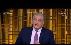 مساء dmc - العقيد حاتم صابر | مصر تعرضت لمؤمرات دولية استهدفت إحباط المصريين ولكن ذلك لم يحدث|