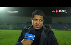 ستاد مصر - علاء عبد العال : أشكر اللاعبين ويكفي أن الزمالك أضاع الوقت للحفاظ على النتيجة
