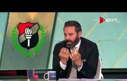 ستاد مصر - حازم إمام : لماذا لا تتجرأ المدربين وتهاجم الأهلي والزمالك من البداية