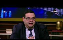 مساء dmc - العقيد حاتم صابر | ليس لدينا تنظيم داعش بمصر ولكن هي تنظيمات محلية موالية لهم |
