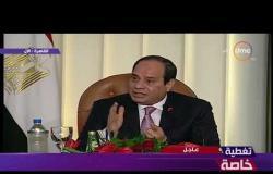 حكاية وطن - الرئيس السيسي يجيب على زيادة الأسعار .. ومتى يشعر المواطن بالتحسن ؟