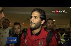 مساء الأنوار - لقاء خاص مع مروان محسن - نجم النادي الأهلي والمنتخب الوطني