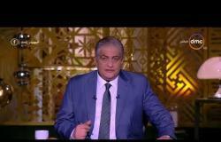 مساء dmc - مع أسامة كمال - حلقة الخميس 18-1-2018 ( هل يكفى الدعم لحماية المواطنين من غلاء الأسعار )