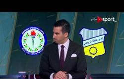 ستاد مصر - ك. وليد صلاح الدين يوضح ما هو الثبات الانفعالي لـ لاعبي كرة القدم