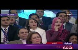 حكاية وطن - كلمة رئيس مجلس النواب د/ علاء عبد العال ضمن فعاليات مؤتمر حكاية وطن